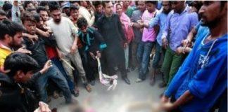 Mob lynching