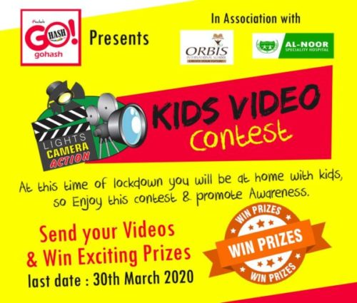 kids video contest