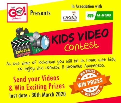 kids video contest